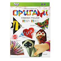 """Набор для создания оригами (Своими руками) """"Для девочек"""""""