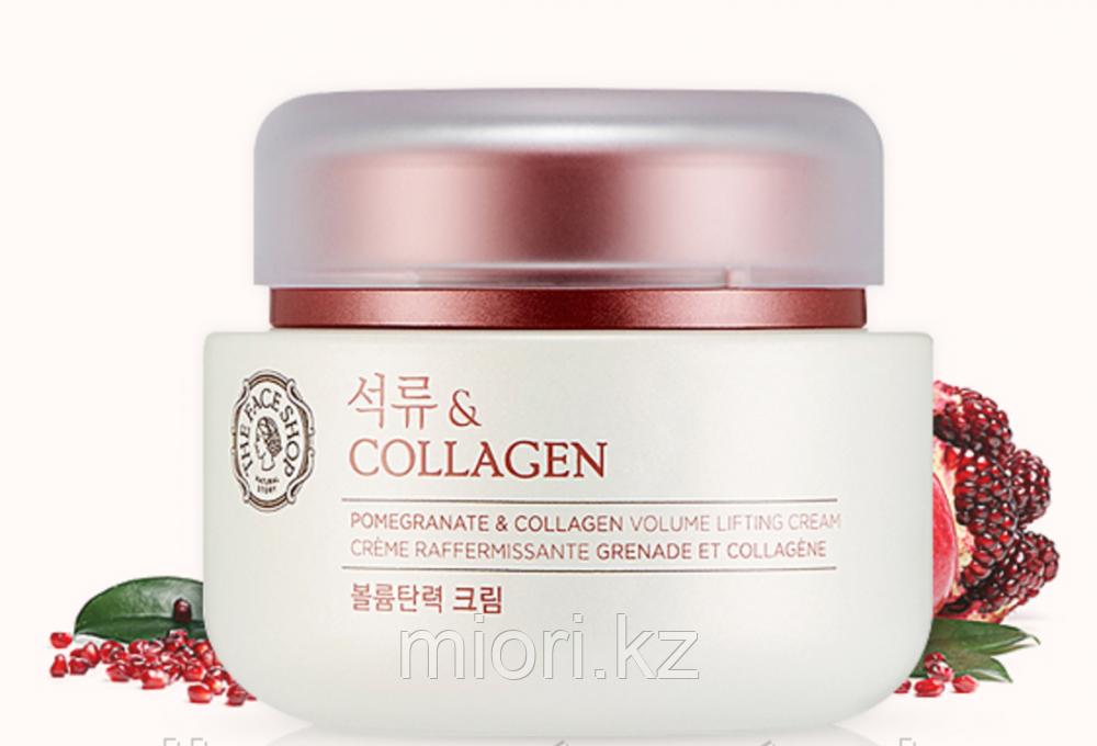 Лифтинг крем с экстрактом граната и коллагеном The Face Shop Pomegranate and Collagen Volume Lifting Cream