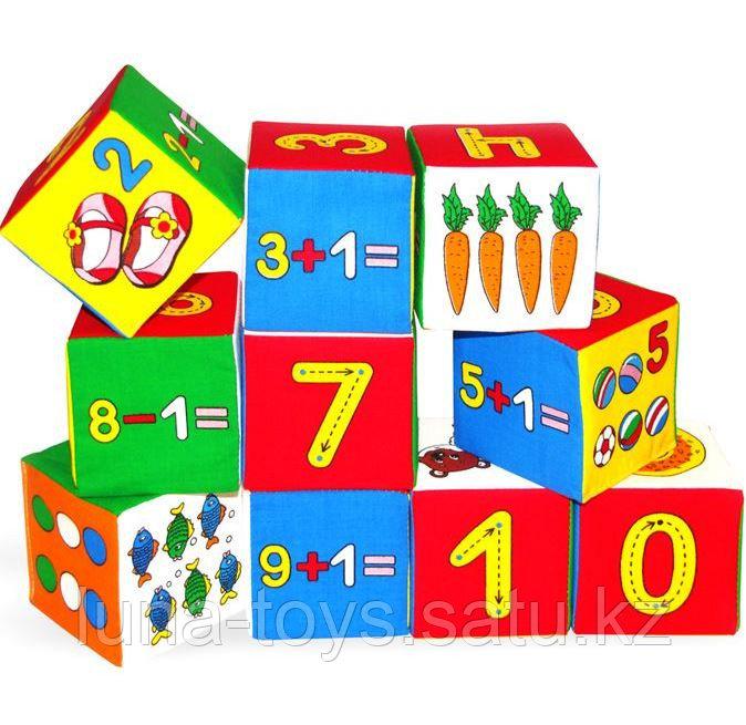 "Набор развивающих мягких кубиков ""Умная математика"" 177"