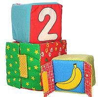 """Мягкие развивающие кубики """"Раз, два, три"""", набор 3 шт. 154, фото 1"""