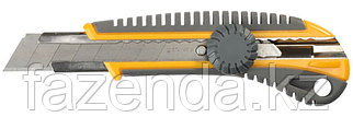 Нож с выдвижным сегментированным лезвием, 18мм