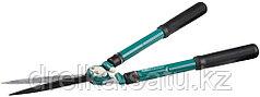 Кусторез RACO с телескопическими ручками и волнообразными лезвиями, 630-840 мм