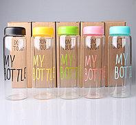 """Стеклянная бутылка """"My bottle"""""""
