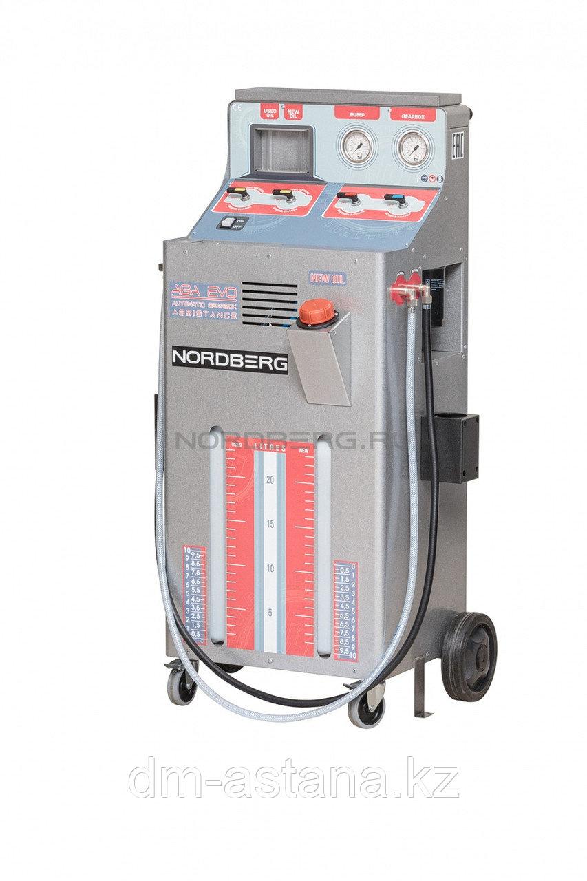 Аппарат для замены масла в АКПП  AGA EVO (Италия)