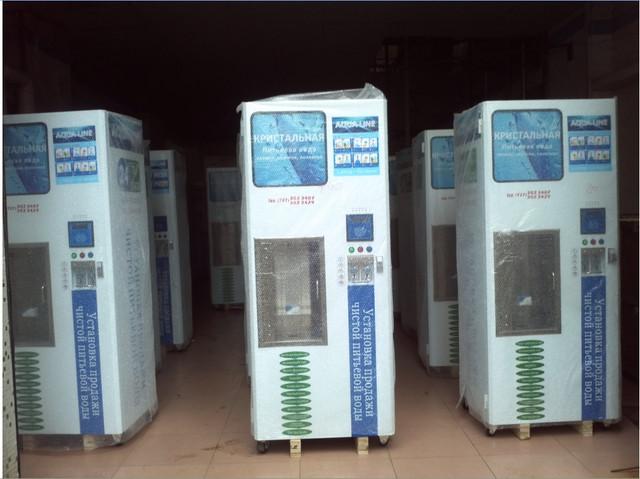 Аппараты по очистке воды и комплектующие