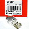 Авто лампа Koito 1881 W21W