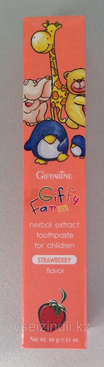 Детская зубная паста Giffy farm с экстрактами лечебных трав и вкусом клубники