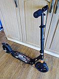 """Самокат городской """"Urban Scooter"""" с ручным дисковым тормозом, фото 8"""