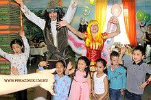 Праздник детям в Алматы