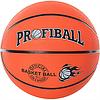 Мяч баскетбольный Prof