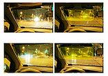 Стильные очки для  вождения. Антифары, фото 7