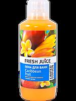 Пена для ванн  Сaribbean fruit