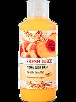 Пена для ванн  Peach Souffle