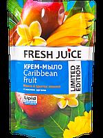 Крем-мыло Caribbean fruit