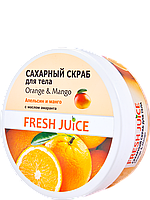 Сахарный скраб Orange & Mango