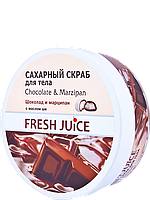 Сахарный скраб Chocolate & Marzipan