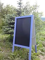 Доска графитовая, матовая черная