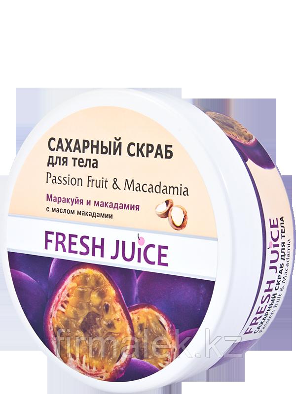 Сахарный скраб Passion fruit & Macadamia