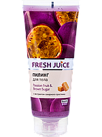 Пилинг для тела Passion fruit & Brown sugar