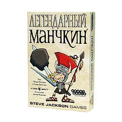 Настольная игра: Легендарный Манчкин