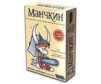 Настольная игра: Манчкин (цветная версия, 2-е рус. изд.)