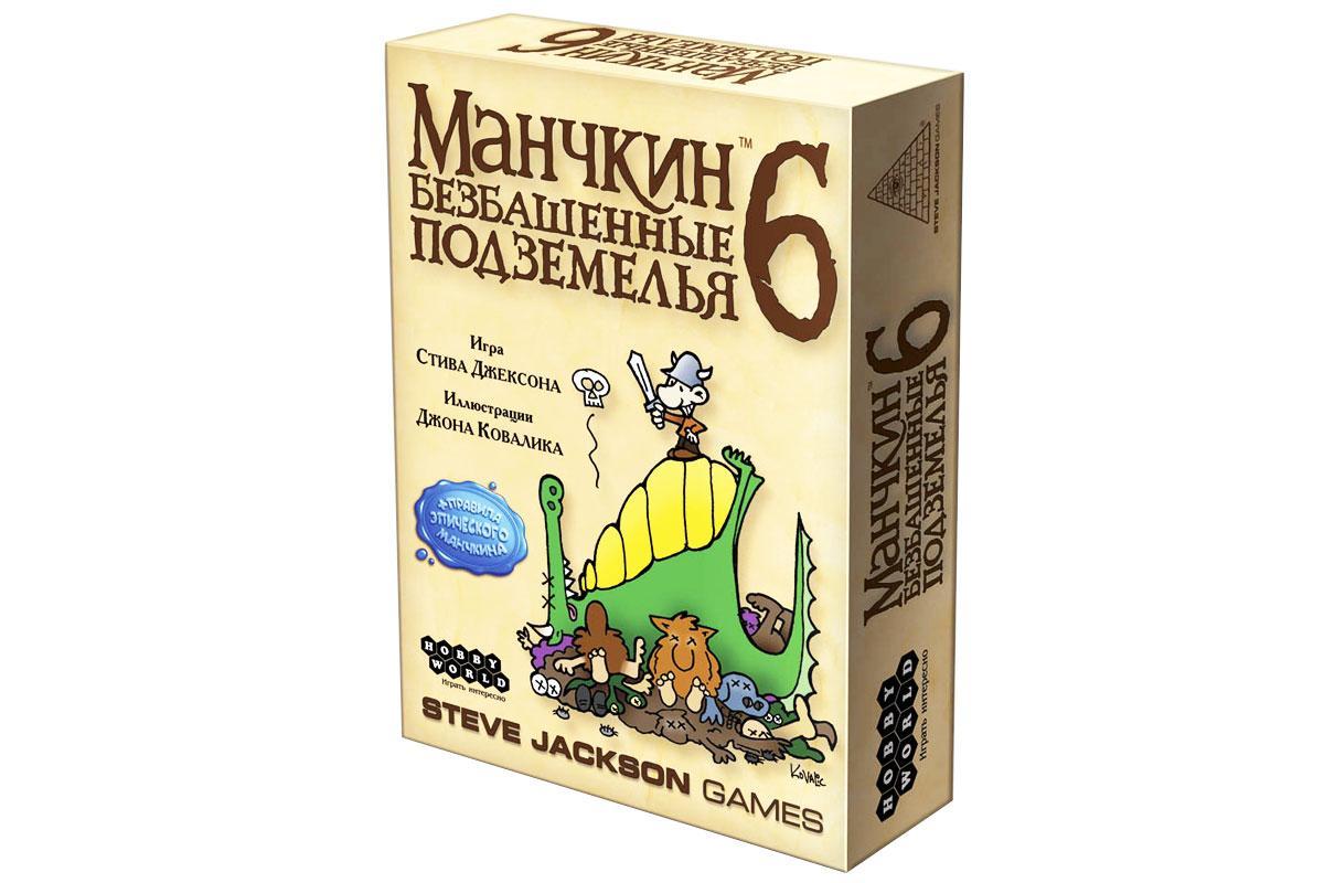 Настольная игра: Манчкин 6. Безбашенные Подземелья (2-е.рус.изд)