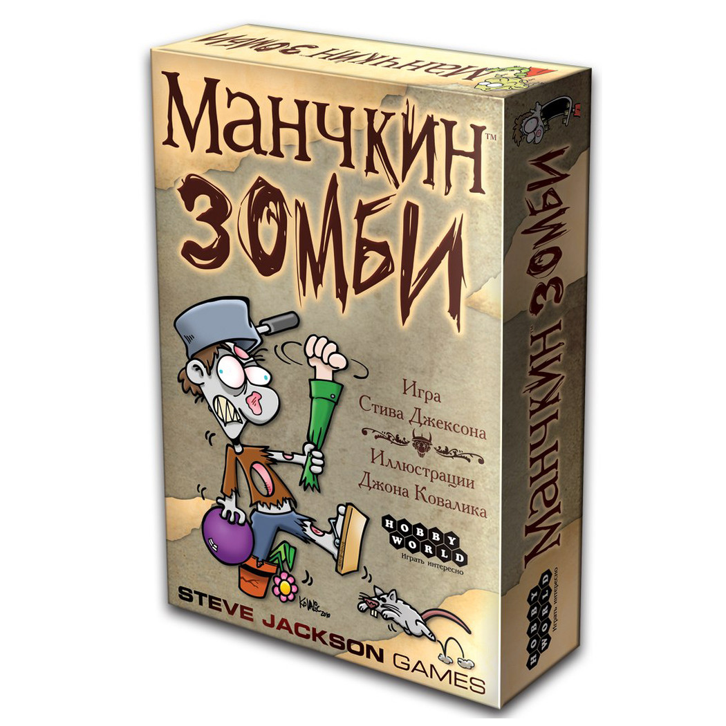 Настольная игра: Манчкин Зомби (2-е рус. изд.)