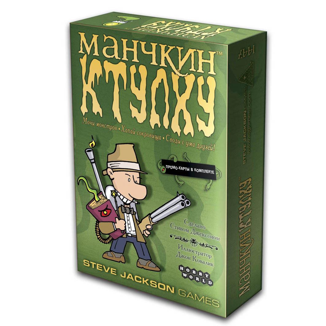 Настольная игра: Манчкин Ктулху (2-е рус. изд.)