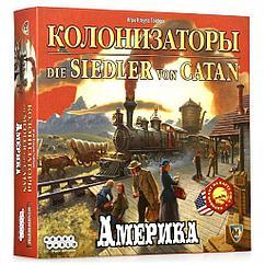 Настольная игра: Колонизаторы. Америка