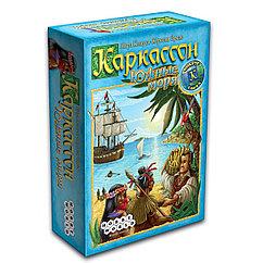 Настольная игра: Каркассон. Южные моря
