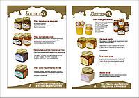 Дизайн буклетов, листовок по индивидуальному заказу