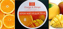 Крем-масла для тела Fresh Juice