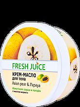 Крем-масло для тела Asian pear & Papaya