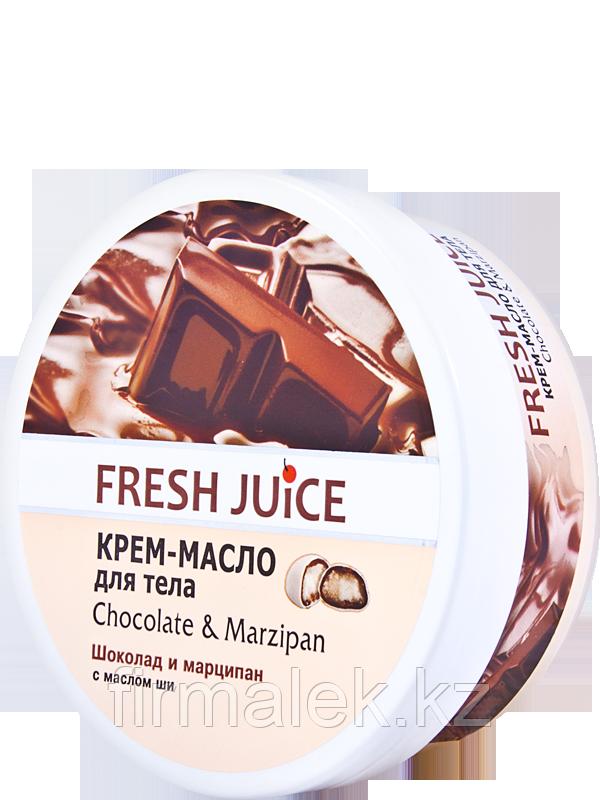 Крем-масло для тела Chocolate & Marzipan