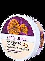 Крем-масло для тела Passion fruit & Macadamia