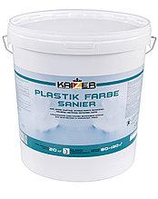 Plastic Farbe sanier эластичная санирующая краска  1кг