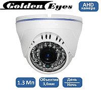 AHD 1.3 Мп купольная видеокамера с ИК подсветкой