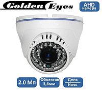 AHD 2.0 Мп купольная видеокамера с ИК подсветкой