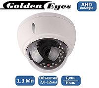 AHD 1.3 Мп купольная вариофокальная видеокамера с ИК подсветкой