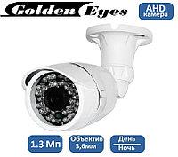 AHD уличная видеокамера 1.3Мп с ИК подсветкой GY-A909-BА