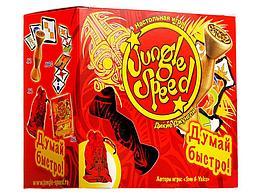 Настольная игра: Дикие Джунгли (Jungle Speed)