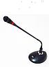 Микрофон настольный AR-540A