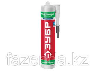 Герметик универсальный ЗУБР ЭКСПЕРТ , силиконовый, прозрачный, 280 мл.