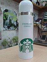 Термос Starbucks 0.5 л