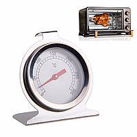 Термометр для духовки и коптильни от 0 до 300 гр с подставкой, фото 1