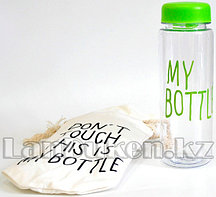 Бутылочка с чехлом для напитков My Bottle 500 мл ( май батл зеленая)