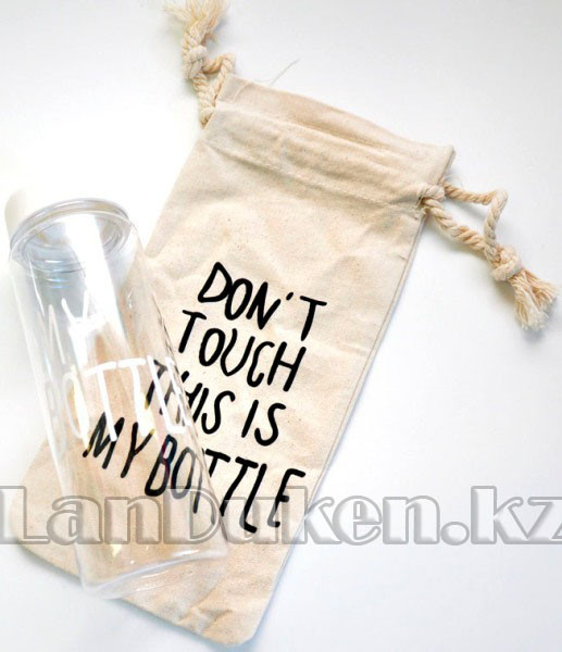 Бутылочка с чехлом для напитков My Bottle 500 мл ( май батл белая) - фото 4