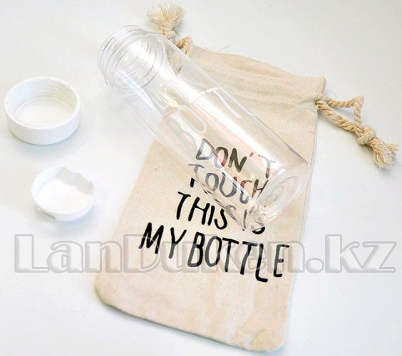 Бутылочка с чехлом для напитков My Bottle 500 мл ( май батл белая) - фото 5