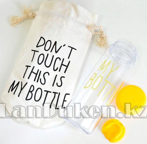 Бутылочка с чехлом для напитков My Bottle 500 мл (май батл желтая) - фото 6