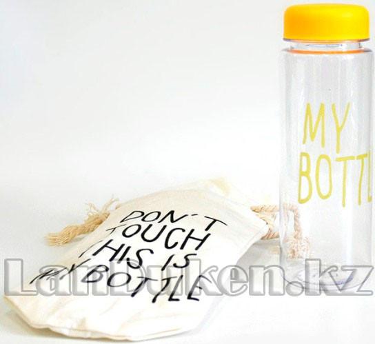 Бутылочка с чехлом для напитков My Bottle 500 мл (май батл желтая) - фото 3